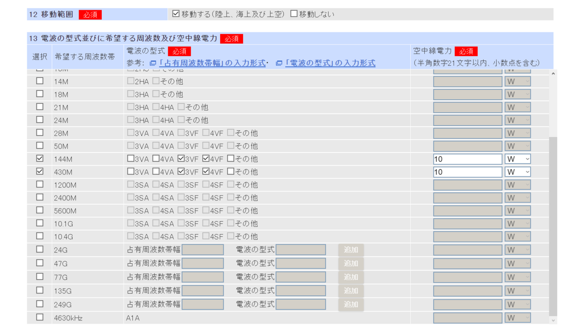 f:id:sawamura_eriri:20200307042550p:plain