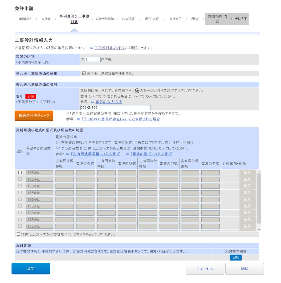 f:id:sawamura_eriri:20200307043707p:plain