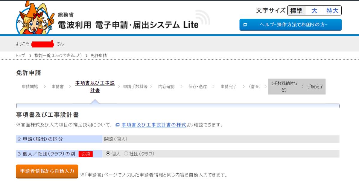 f:id:sawamura_eriri:20200307043802p:plain