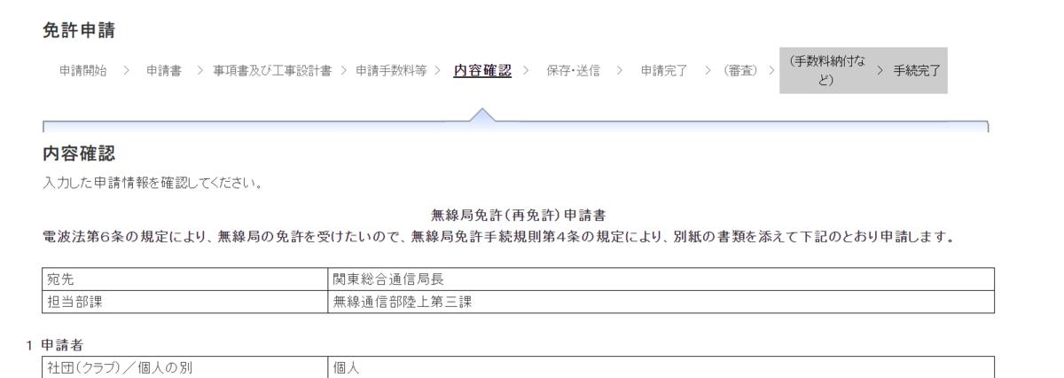 f:id:sawamura_eriri:20200307044927p:plain