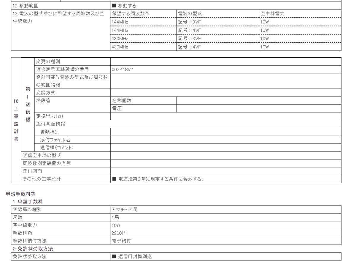 f:id:sawamura_eriri:20200307045009p:plain