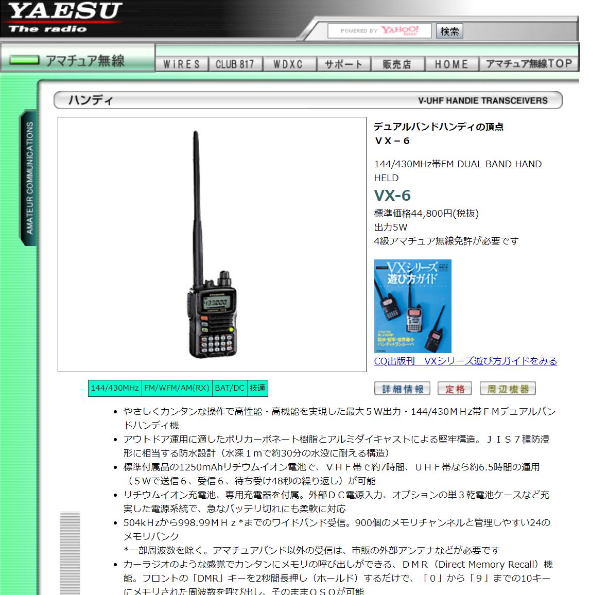f:id:sawamura_eriri:20200310014717p:plain