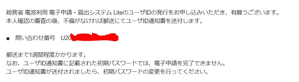 f:id:sawamura_eriri:20200310023321p:plain