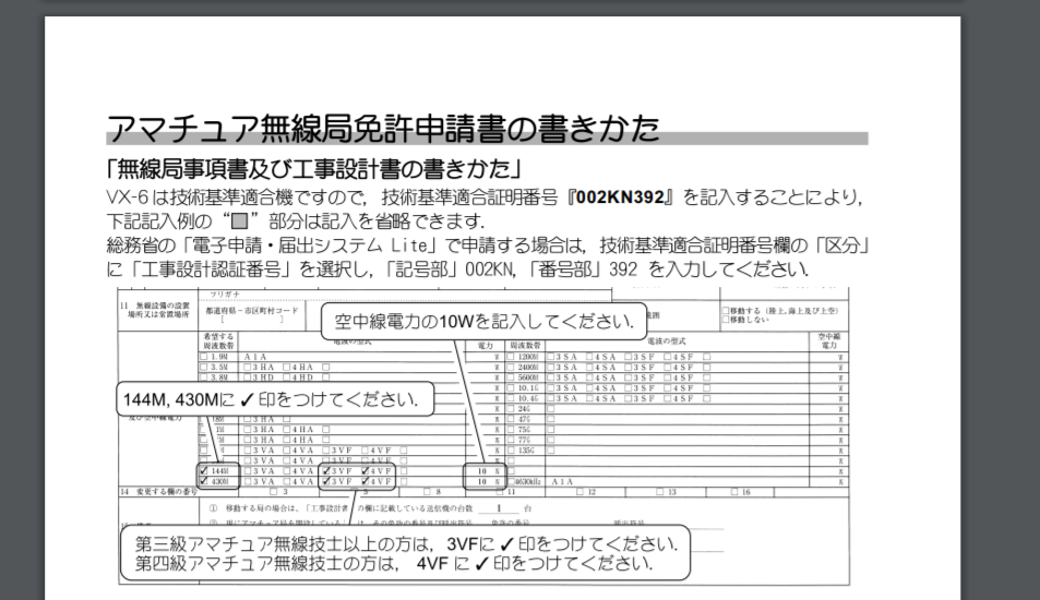 f:id:sawamura_eriri:20200310024435p:plain