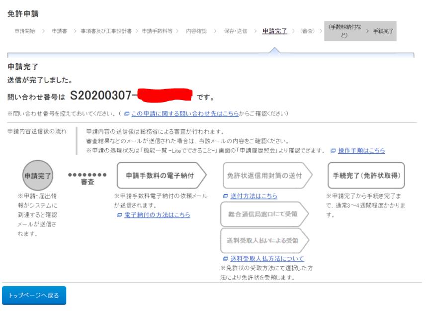 f:id:sawamura_eriri:20200310031117p:plain