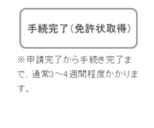 f:id:sawamura_eriri:20200310031505p:plain