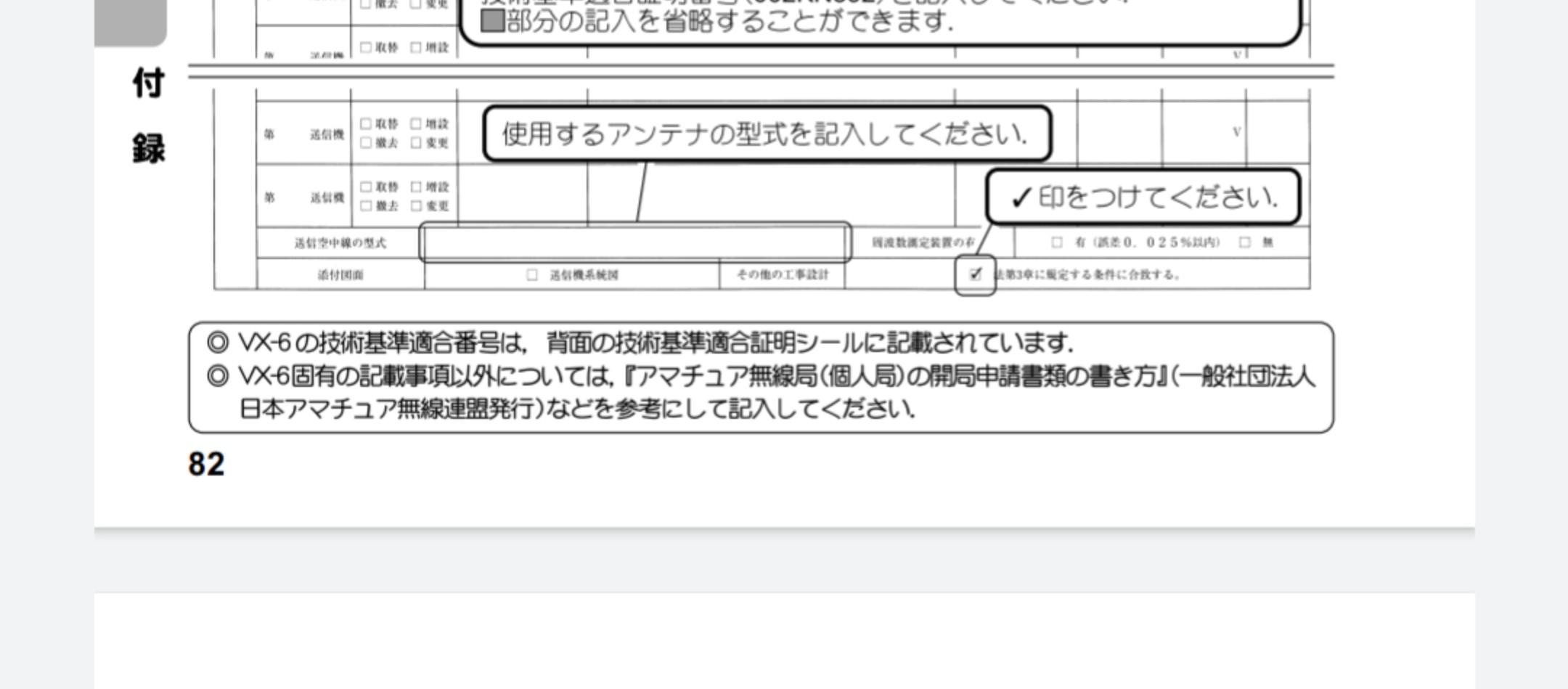 f:id:sawamura_eriri:20200310084624j:image
