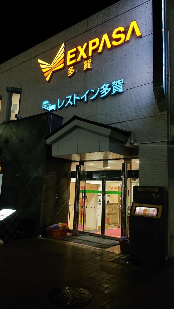 f:id:sawamura_eriri:20200417011757j:plain