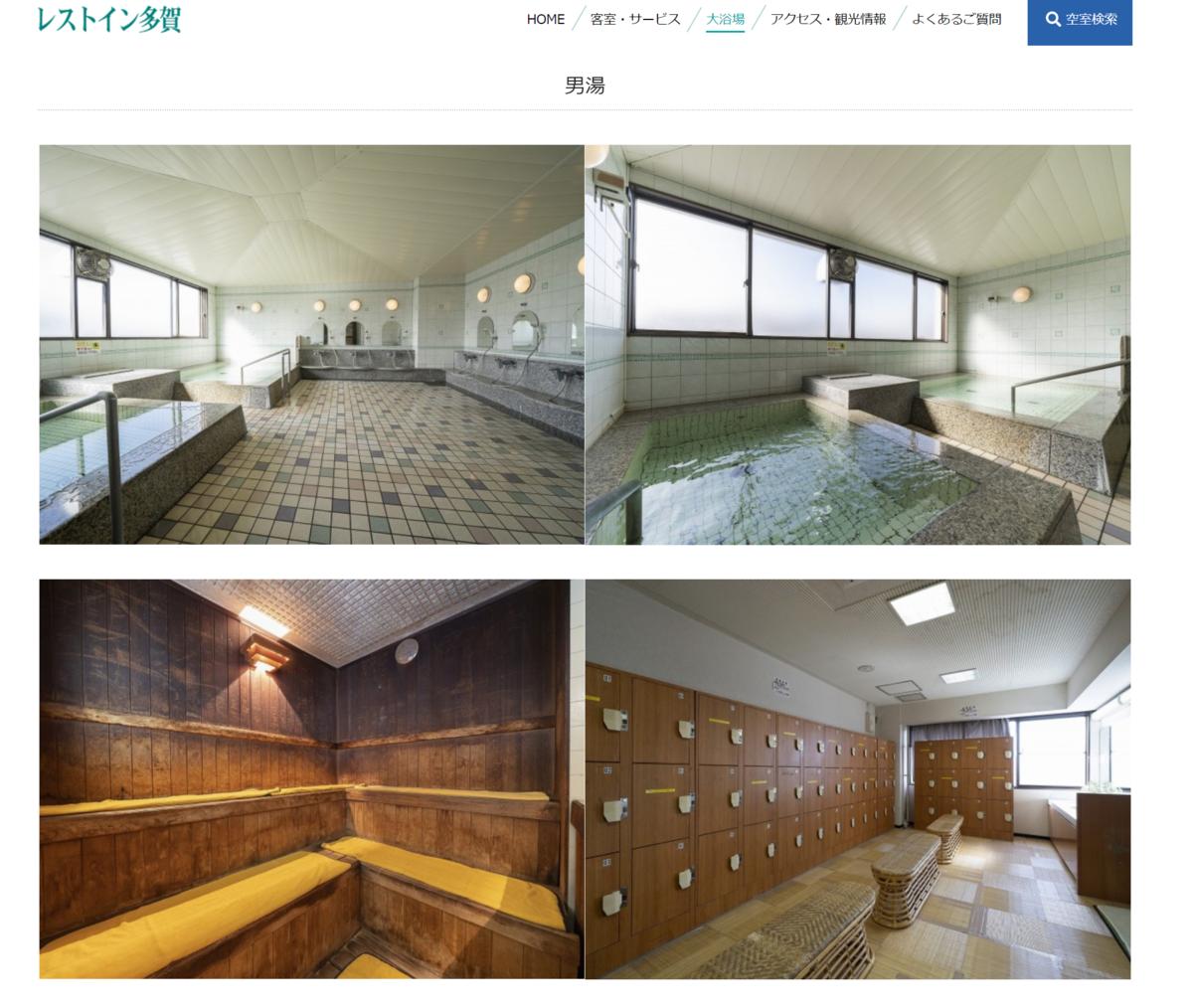 f:id:sawamura_eriri:20200417012542p:plain