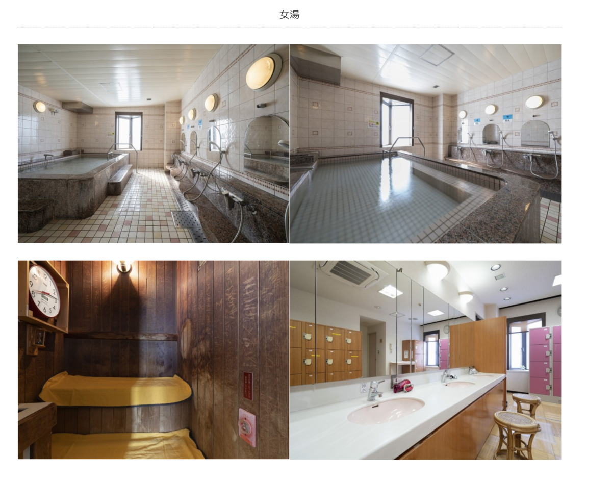 f:id:sawamura_eriri:20200417012726p:plain