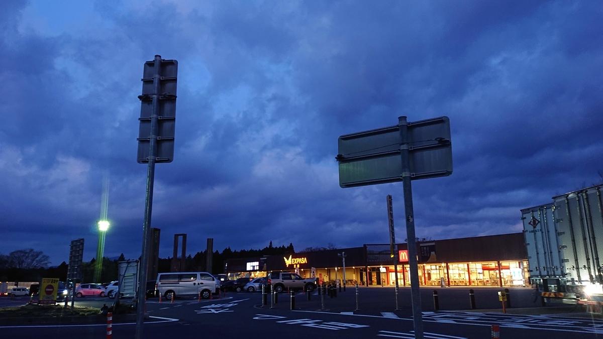 f:id:sawamura_eriri:20200417014225j:plain