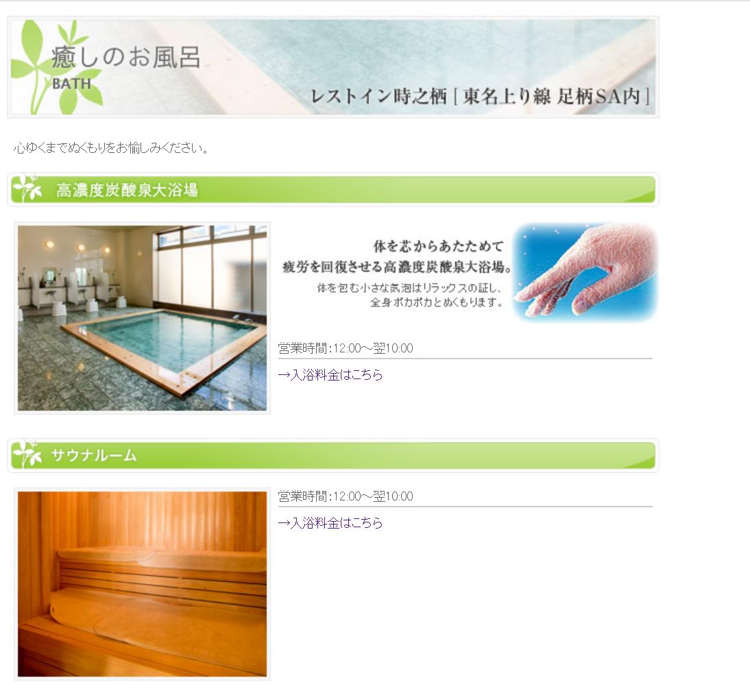 f:id:sawamura_eriri:20200417014621p:plain