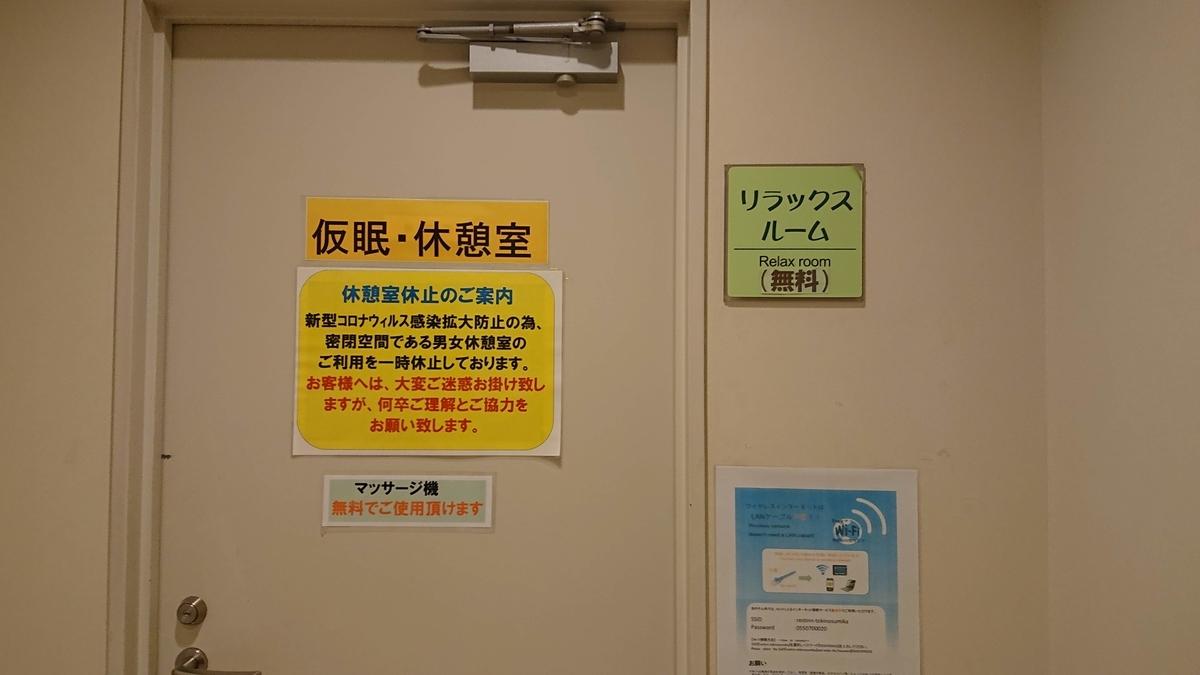 f:id:sawamura_eriri:20200417014900j:plain