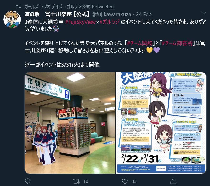 f:id:sawamura_eriri:20200420003326p:plain