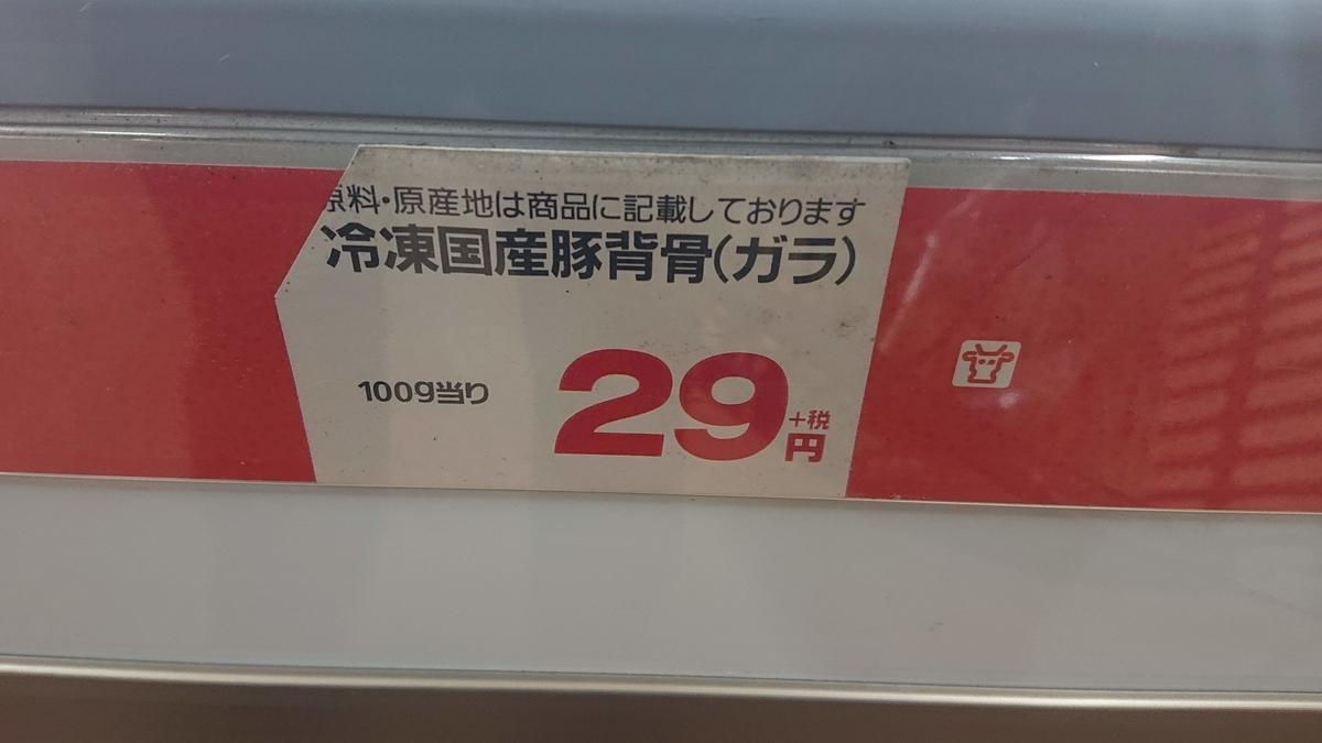 f:id:sawamura_eriri:20200511233849j:plain