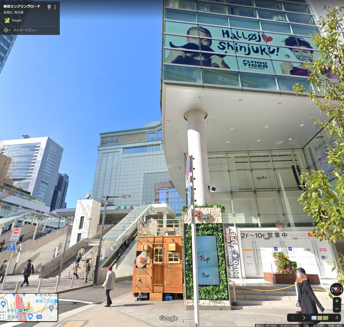 f:id:sawamura_eriri:20200622010210p:plain