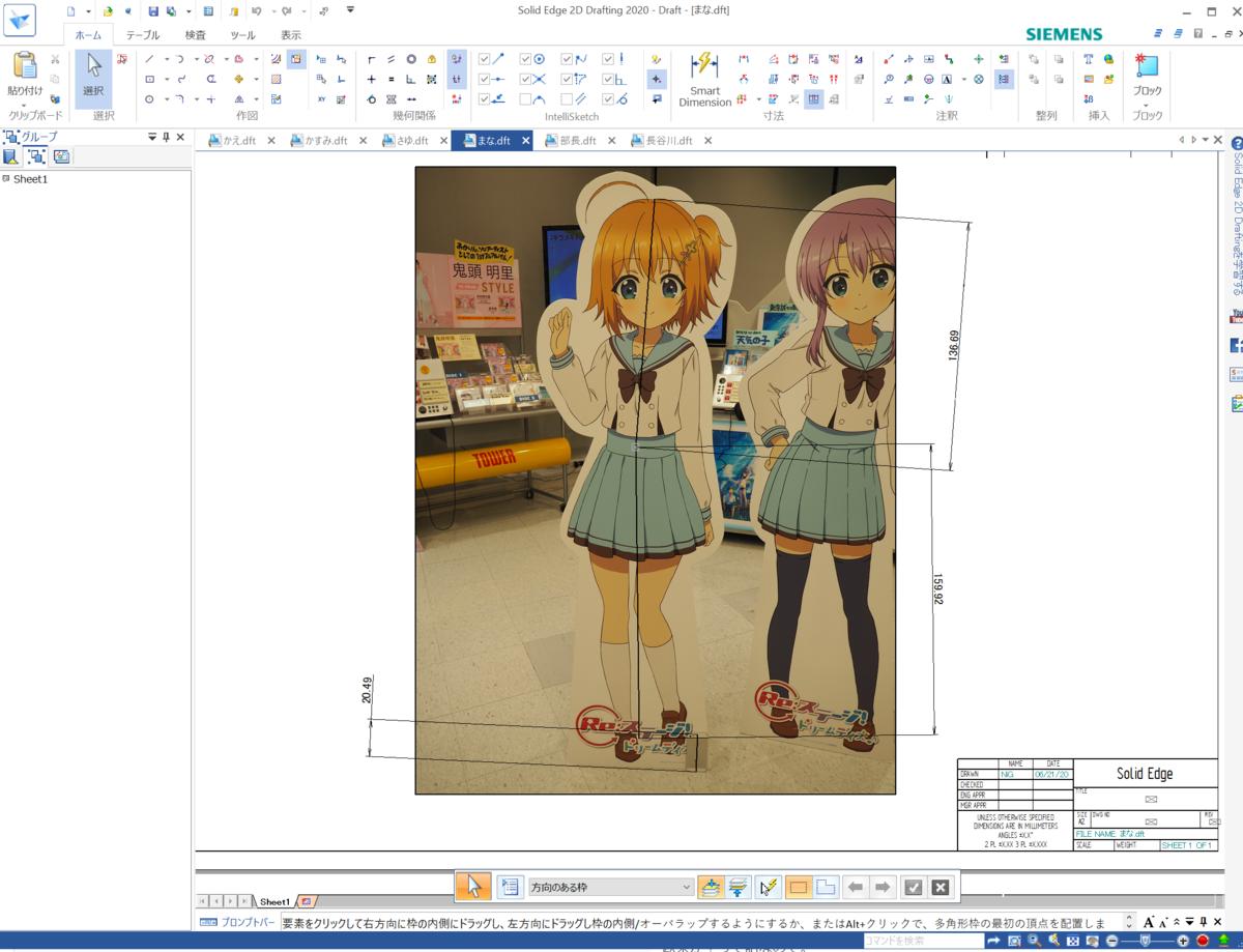 f:id:sawamura_eriri:20200622012655p:plain