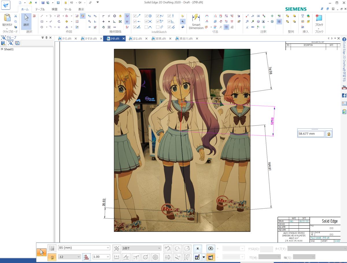 f:id:sawamura_eriri:20200622012752p:plain