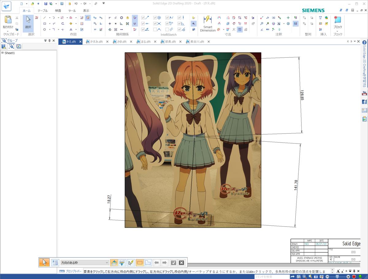 f:id:sawamura_eriri:20200622012858p:plain