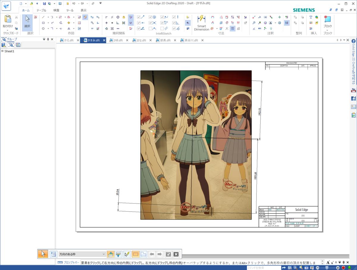 f:id:sawamura_eriri:20200622012951p:plain