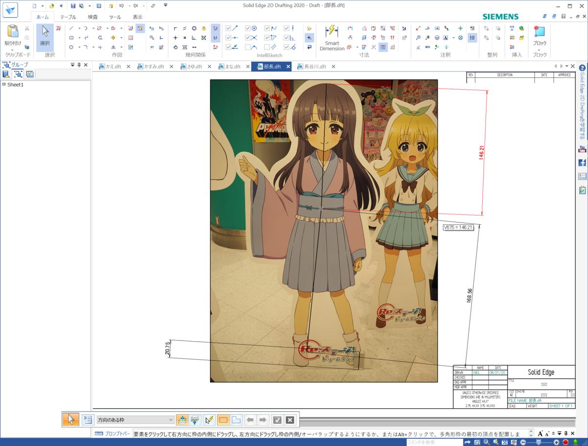 f:id:sawamura_eriri:20200622013032p:plain