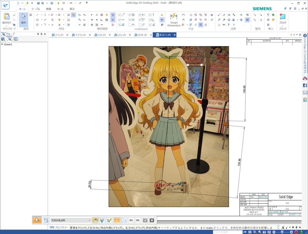f:id:sawamura_eriri:20200622013113p:plain