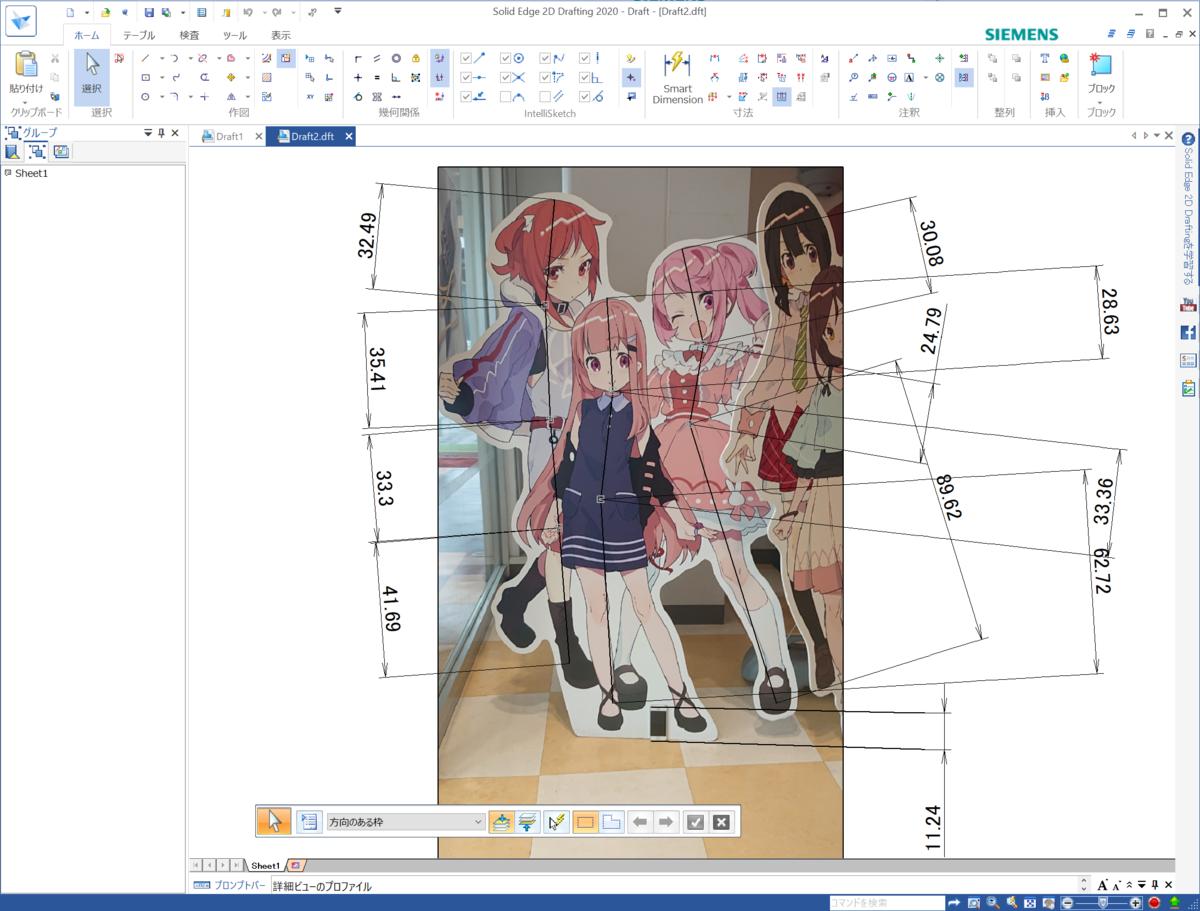 f:id:sawamura_eriri:20200622020740p:plain