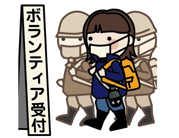 f:id:sawamurajin:20170430222049j:plain