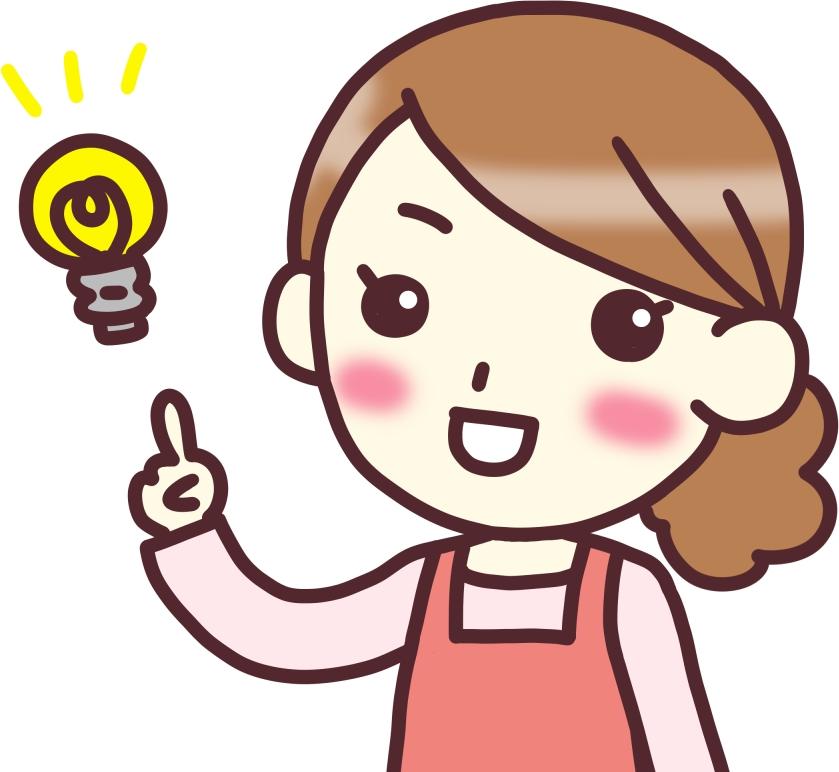 f:id:sawamurajin:20170430222541j:plain