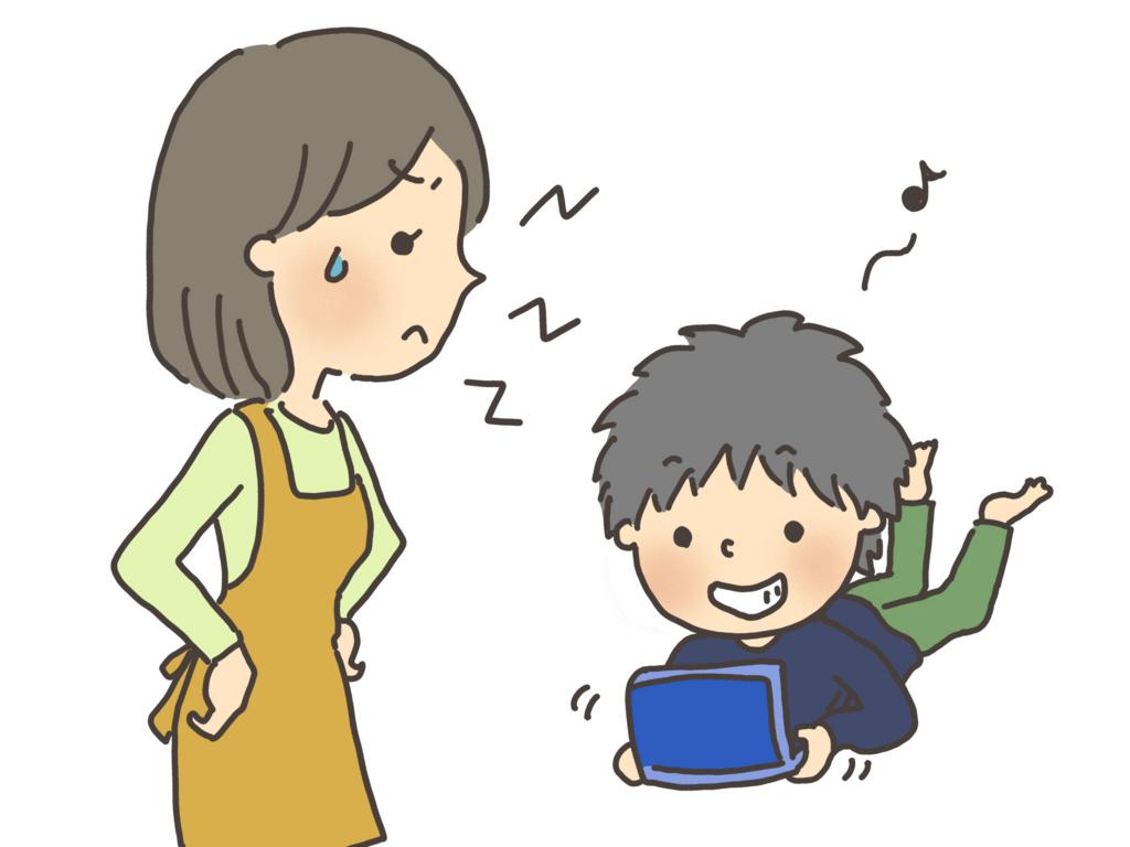 f:id:sawamurajin:20170626201934j:plain