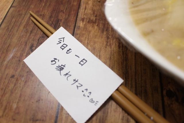 f:id:sawamurajin:20170702195148j:plain