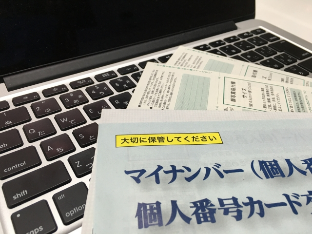 f:id:sawamurajin:20170808025432j:plain