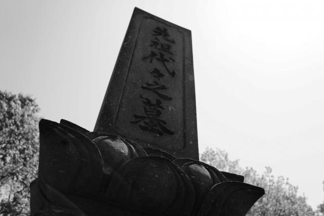 f:id:sawamurajin:20170820224920j:plain