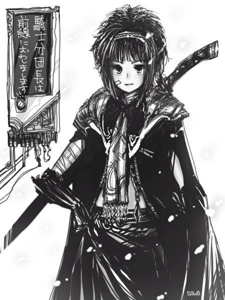 IMG_000627_knight-leader
