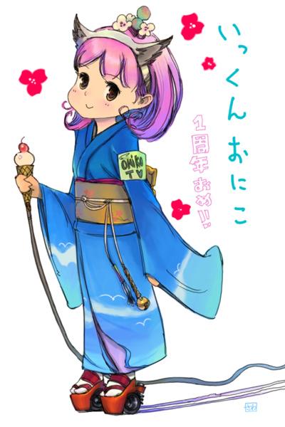 IMG_000628_ikku'n-oniko