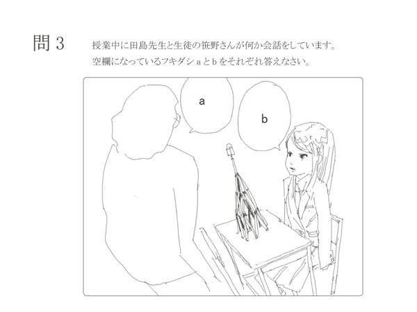 IMG_000503_manga-exam