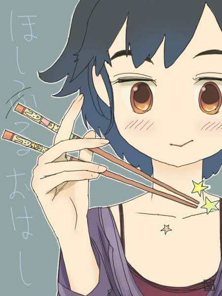 IMG_000663_starfull-chopsticks