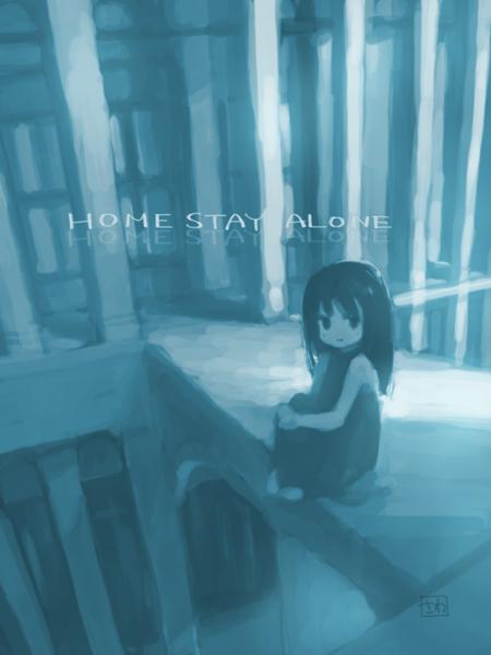 IMG_000664_homestay-alone