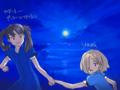 IMG_000582_follower-moon+