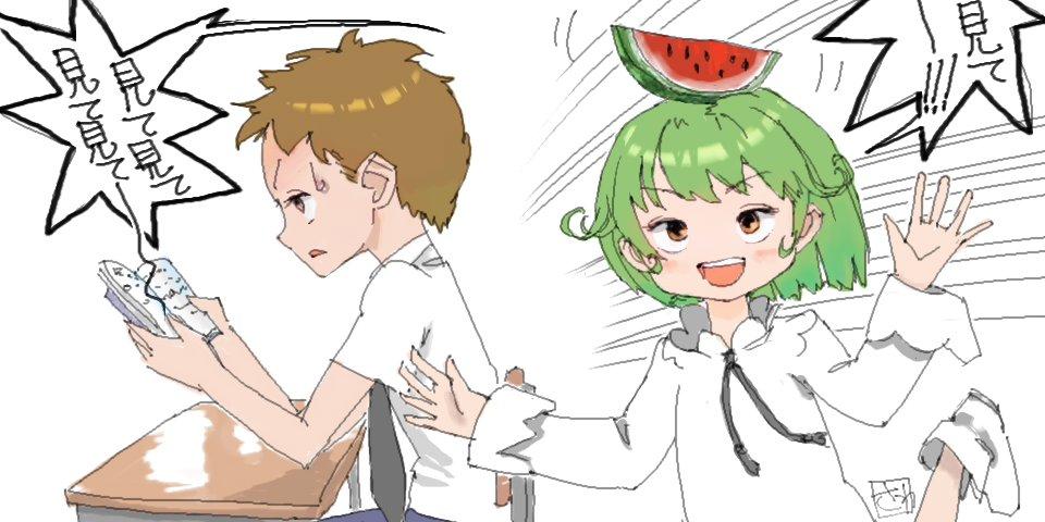 IMG_000705_watermelon-on