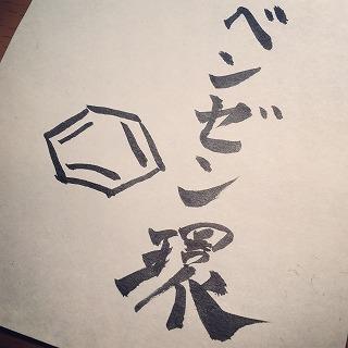 f:id:sawaraimamoru:20170311150809j:plain