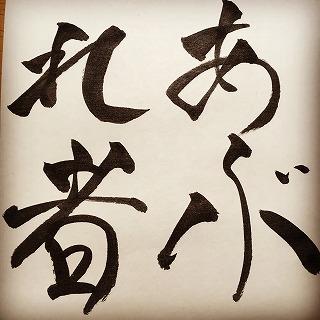f:id:sawaraimamoru:20170311150937j:plain