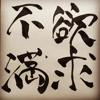 f:id:sawaraimamoru:20170312145700j:plain