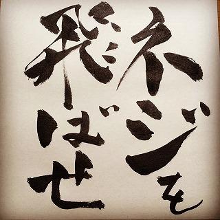 f:id:sawaraimamoru:20170312145715j:plain