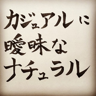 f:id:sawaraimamoru:20170312150334j:plain