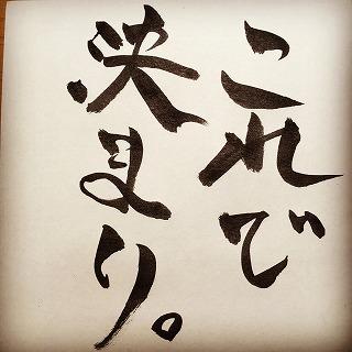 f:id:sawaraimamoru:20170312150358j:plain