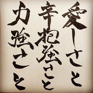 f:id:sawaraimamoru:20170312150452j:plain