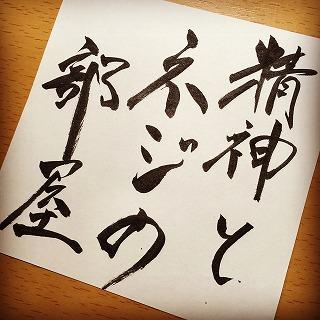 f:id:sawaraimamoru:20170312152119j:plain