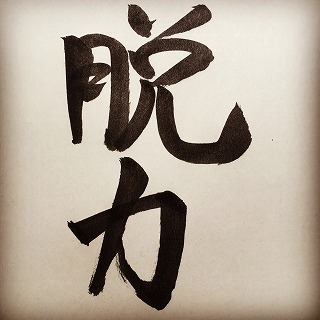 f:id:sawaraimamoru:20170312153820j:plain