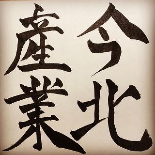 f:id:sawaraimamoru:20170411143950j:plain